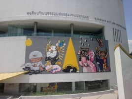 Bangkok Art and Cultural Centre