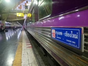 Bangkok to Chiang Mai