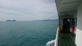 Approaching Koh Phangan